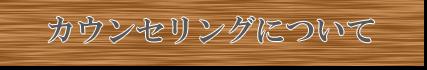 ciris_kiku_banner