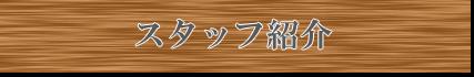 ciris_stuff_banner